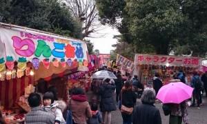 吉田神社 節分祭 屋台