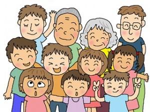 家族 親戚