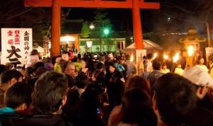 吉田神社 節分祭 混雑