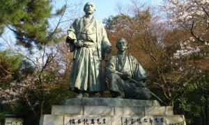 円山公園 坂本龍馬 中岡慎太郎