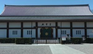 池上本門寺  霊宝殿