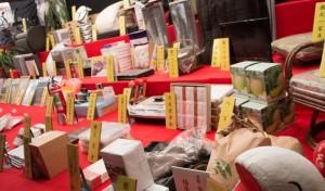 吉田神社 節分祭 抽選クジ 景品