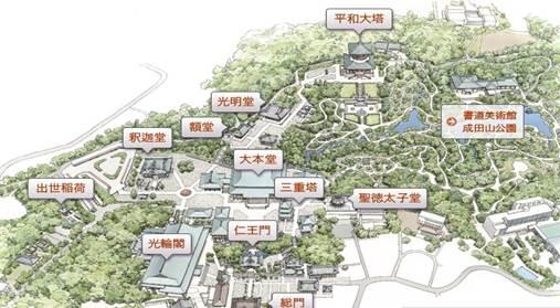 成田山新勝寺 マップ