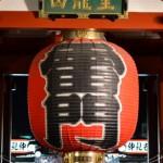 浅草寺の初詣2017で参拝の混雑状況。空いてる時間帯は?