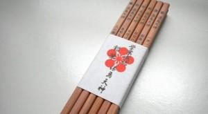 湯島天神 学業成就鉛筆