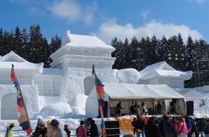 十日町 雪まつり 雪上カーニバル