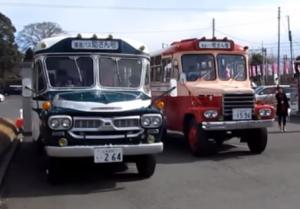 漫遊バス 助さん号 角さん号