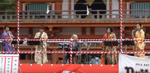 生田神社 節分 コンサート