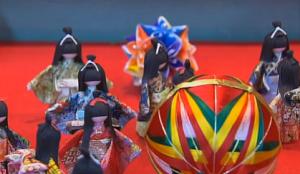 佐賀城下ひなまつり 雛人形 和紙