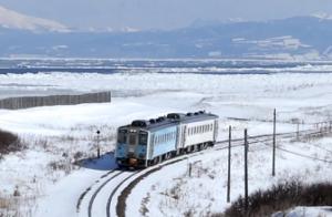 北海道 列車 流氷物語号