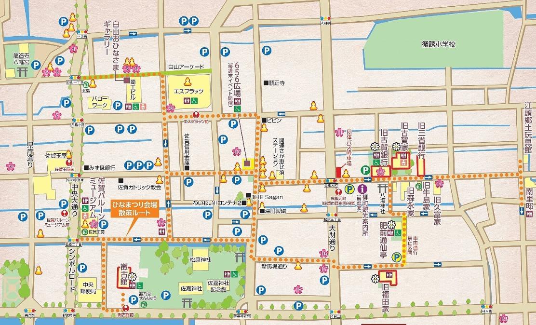 佐賀城下ひなまつり 地図 駐車場