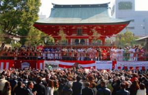 生田神社 節分 豆まき イベント