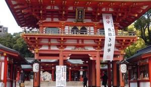 生田神社 節分