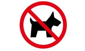 ペット禁止 マーク