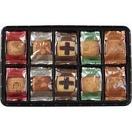 個包装の詰め合わせクッキー