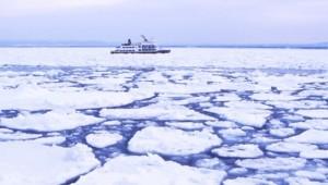 網走 流氷 観光