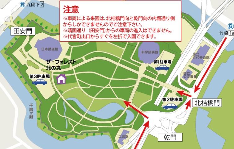 北の丸公園 駐車場 地図