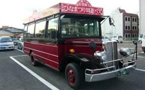 佐賀城下ひなまつり ひなまつり周遊バス