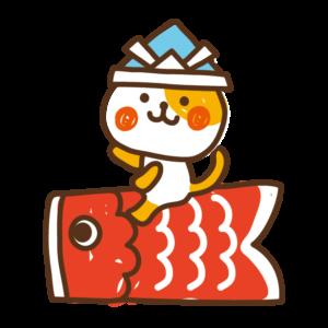 鯉のぼり 兜をかぶった猫 イラスト