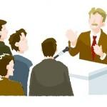 昇進・昇格の挨拶スピーチ例文。簡単な一言は?メールの場合は?