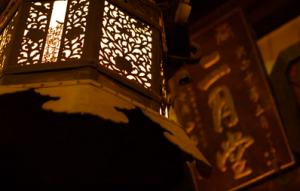 奈良東大寺二月堂