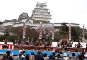姫路城 観桜会 お花見太鼓