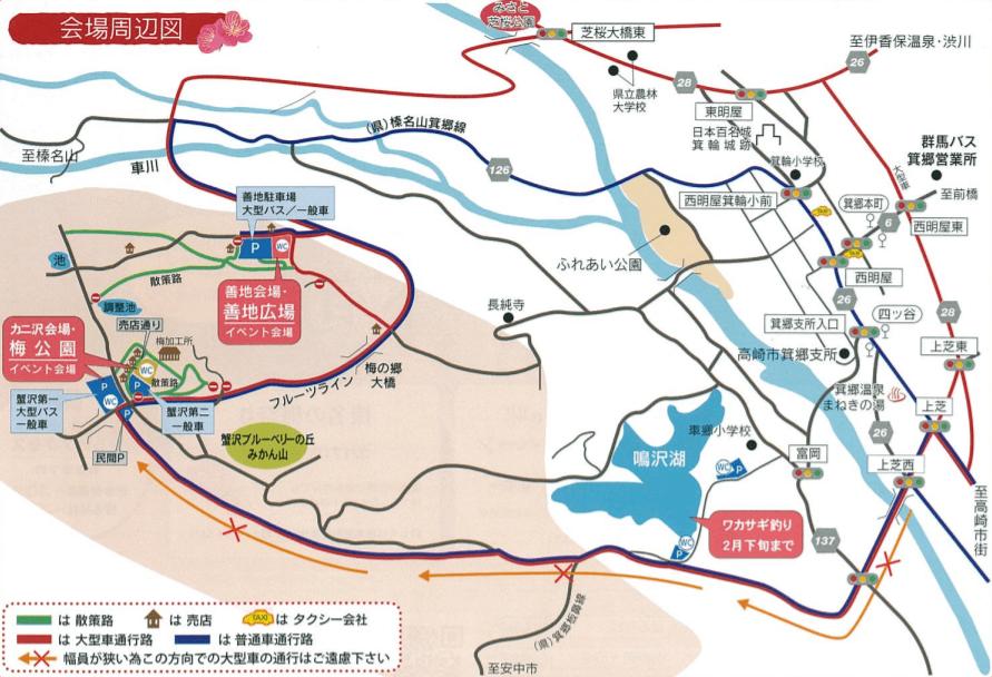 箕郷梅林 会場 駐車場 地図