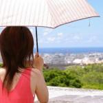 女性 日傘 夏