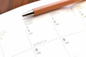 エイプリルフール カレンダー