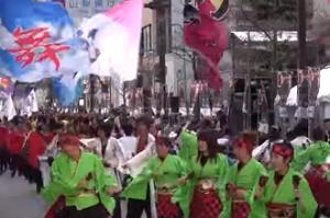 信玄公祭り 総踊り