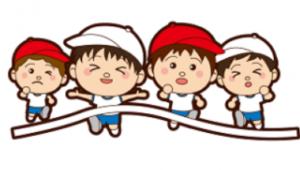 幼稚園 運動会 かけっこ イラスト