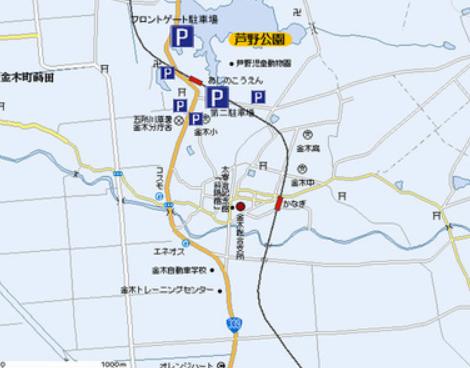 金木桜まつり 駐車場 地図