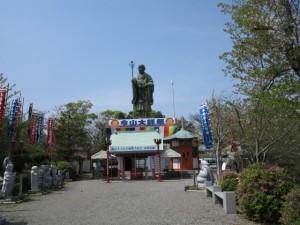 今山大師 弘法大師銅像
