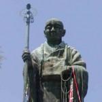 延岡大師祭2017の日程とスケジュール。パレードの時間や駐車場は?