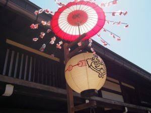 提灯 傘 高山祭り