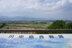 川中島合戦図 川中島
