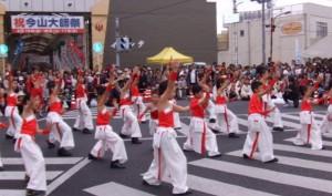 延岡大師祭 市中パレード
