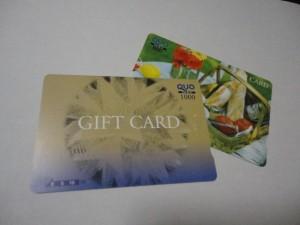 商品券 ギフトカード