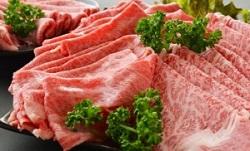 高級 ブランド 肉