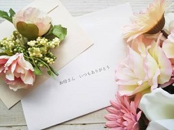 母の日 お花 メッセージ