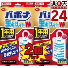 出典:http://item.rakuten.co.jp/