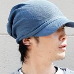 サマーニット帽メンズ!人気おすすめとおしゃれコーデをご紹介。
