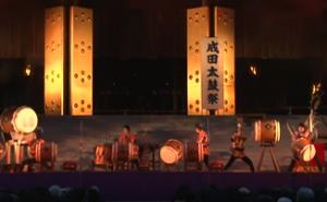 成田太鼓祭 成田山千年夜舞台