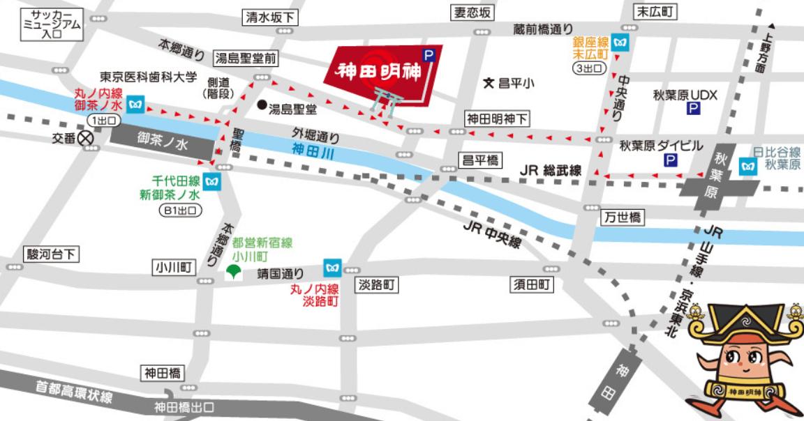 神田明神 地図 駐車場