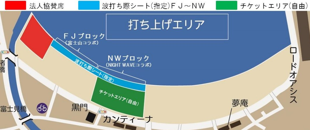 逗子花火大会 有料観覧席 地図