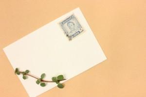 切手を貼った手紙