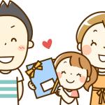 父の日 家族