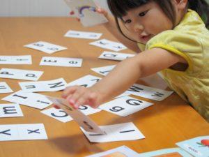 子供 英語の勉強