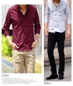 メンズ コットンシャツ