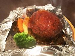 ホイル焼き ハンバーグ